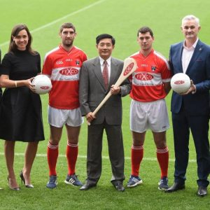FEXCO_Asian_Gaelic_Games_2016_Launch